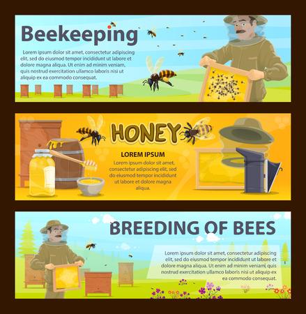 Ilustración de vector de banner de granja de cría de abejas y apicultura. Ilustración de vector