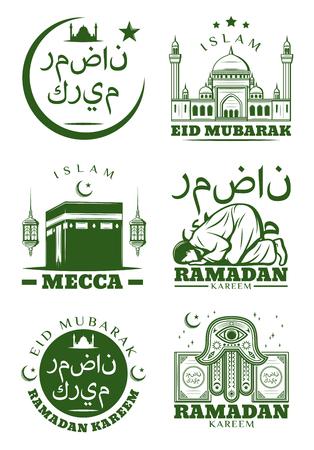 Ramadan Kareem and Eid Mubarak greeting symbol of islam religion holiday. Muslim mosque Kaaba in Mecca with crescent moon and star, Ramadan lantern, prayer and arabic calligraphy for card design