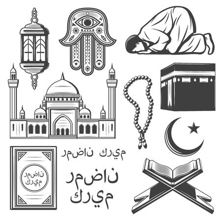 Islam icon with religion and culture symbols