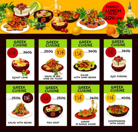 Vector menu price cards for Greek cuisine