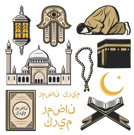 Islam icon of muslim religion and arabic culture symbol. Crescent moon, star and Ramadan lantern, mosque, Holy Quran and arabic calligraphy, Mecca Kaaba mosque, prayer or salah and hamsa hand amulet