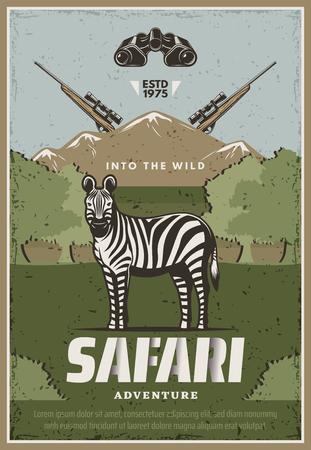 Safari adventure vector poster