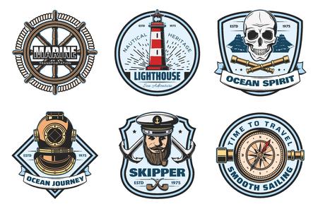 Insignia náutica retro de ancla de mar, timón y cuerda Ilustración de vector
