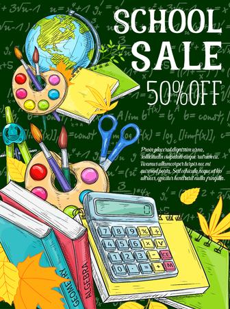 Education, school supplies sale promotion banner