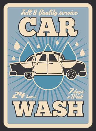 Car wash service vector retro poster