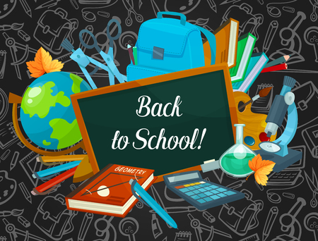 Back to school welcoming poster of study supplies Иллюстрация