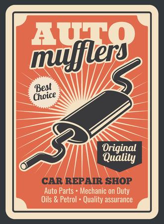 Car auto muffler parts store vector retro poster