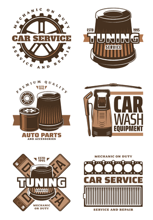 Car service, repair shop retro icon with auto part