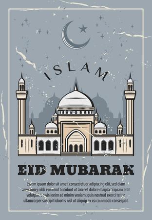 Ramadan Kareem vintage card with islam mosque 일러스트