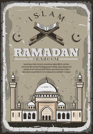 Ramadan Kareem islam holiday vintage greeting card