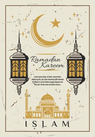 Ramadan retro grunge card with mosque and lantern