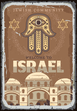 Welcome to Israel promo poster with country symbols. Star of David and laurel wreath and Fatimas hand amulet, synagogue and architecture building in antique style in frame vector retro brochure Illustration