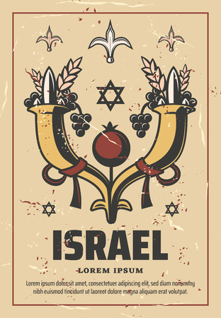 Cartel retro de Israel cornucopia llena de granada, uvas y trigo. Cuerno de la abundancia, símbolo de abundancia y nutrición, gran recipiente en forma de cuerno rebosante de diseño de folletos de vectores de productos agrícolas.