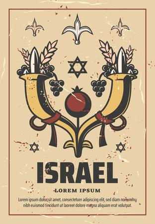 Cornucopia di poster retrò Israele piena di melograno, uva e grano. Corno dell'abbondanza, simbolo di abbondanza e nutrimento, grande contenitore a forma di corno traboccante di design brochure vettoriale di prodotti
