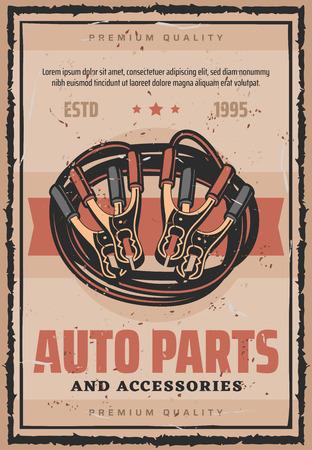Autoteile und Zubehör Retro-Poster. Werbung für den Autoservice der Werkstatt. Überbrückungskabel und Beschriftungszangen oder -zangen, Vektormechaniker und Elektrowerkzeuge zum Reparieren und Reparieren von Transportgegenständen Vektorgrafik