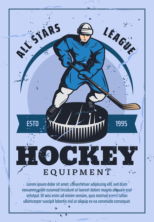 Hockey equipment retro poster hockey player silhouette in uniform with stick stands on rink. All stars league championship with ice sport accessories puck and stick vintage vector brochure design
