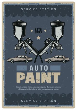 Car paint and repair service vintage poster for mechanic garage or automobile renovation. Vector retro design of paint or varnish jet machine, premium quality stars for car service station Ilustração