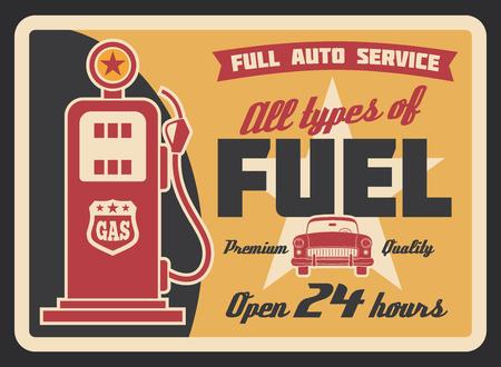車のサービステンプレートのためのガス充填ステーションヴィンテージバナー。レトロなガソリンポンプグランジポスター、燃料ステーションとモーターオイルショップ広告デザインのための古い自動車、リボンバナーとスター