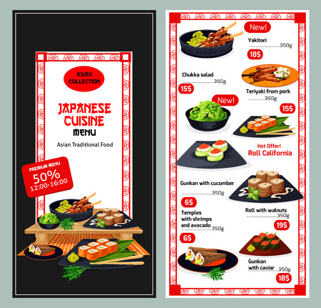 Japanese cuisine restaurant menu template with asian food. Sushi with salmon fish, rice and shrimp, caviar, nori and avocado filling, grilled chicken yakitori, teriyaki pork and sweet walnut roll