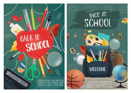 Carteles de regreso a la escuela, pasillo con casilleros y mochila llena de material de oficina para la educación, lápices y tijeras, globo y baloncesto, paleta y guante de béisbol, calculadora y hojas de otoño. Ilustración de vector