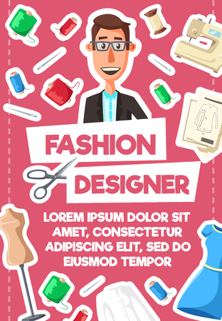 Fashion designer or tailor profession poster with atelier and sewing tool icons. Dressmaker with sewing machine, thread and needle, cloth, mannequin and scissors, dress and dummy banner design Illustration