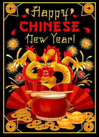 Oriental dragon for Chinese New Year greeting card. Spring Festival drum, dancing dragon and firework, lucky coin, gold ingot and red paper fan festive poster for chinese lunar calendar holiday design Vettoriali
