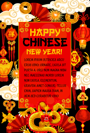 Chinese New Year festive frame for Oriental Spring Festival greeting card. Dragon, lantern and lucky coin, gold ingot, fan and firework with greeting wishes for chinese lunar calendar holiday design Banque d'images - 107368868