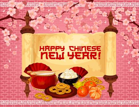 Bandera de saludo de año nuevo chino de símbolos tradicionales de vacaciones orientales. Rollo de pergamino con comida festiva, lingote de oro y tambor del Festival de Primavera, moneda de la suerte y flor de cerezo para el diseño de vacaciones asiáticas
