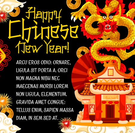 Chinese New Year holiday temple greeting card with festive firework. Oriental pagoda, dragon and lucky coin, red paper lantern, firecracker and fan for asian Spring Festival celebration design