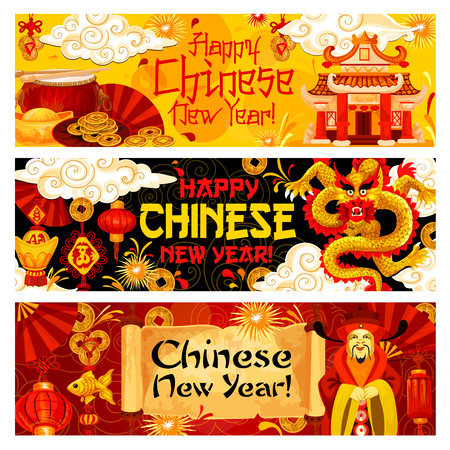 Happy Chinese New Year greeting banners of holiday text on paper scroll and golden dragon with traditional ornaments and decorations. Vector fireworks and clouds, Chinese golden coins and emperor Ilustração