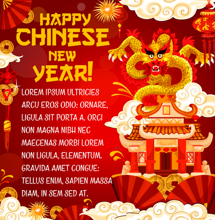 Happy Chinese New Year greeting card of golden dragon on temple and traditional China holiday celebration decorations. Vector red and golden design of fan, firework, gold coins and lanterns in clouds Illustration