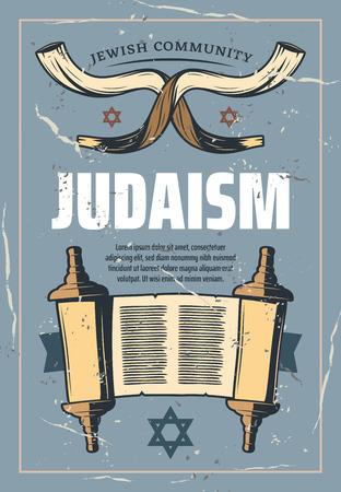 Poster retrò di ebraismo di simboli religiosi ebraici. Disegno vettoriale vintage della stella di David, rotolo di Sefer Torah e corno Shofar o strumento musicale della sinagoga rabbino per la comunità ebraica Vettoriali