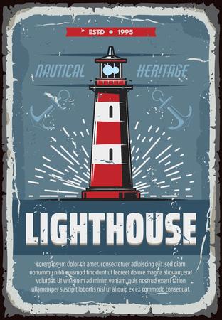 Lighthouse vintage poster for seafarer safe sailing. Vector retro design of ship safety light beacon for sailor navigation or ocean and sea adventure Illustration