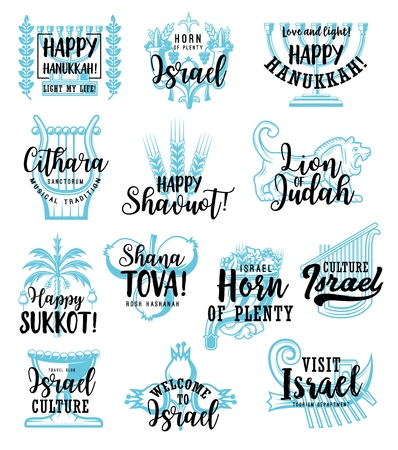 Jewish holidays sketch lettering for religious celebration quotes of traditional symbols. Vector Happy Hanukkah or Sukkot and Shavuot, Welcome to Israel and Shana Tova for travel and tourism