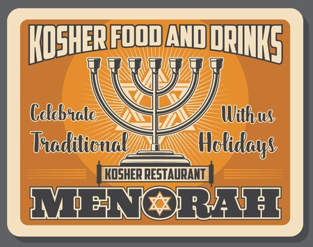 Jewish cuisine kosher restaurant poster for traditional food and drinks on Rosh Hashanah religious holidays. Vector retro advertisement design of Hanukkah Menorah and Hebrew David star Ilustração