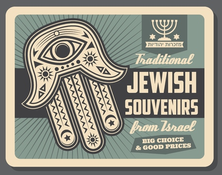 Jewish souvenirs and amulets in Israel store advertisement retro poster. Vector vintage design of traditional Khamsa hand religious symbol for Jew culture travel and Judaic community Stock Illustratie