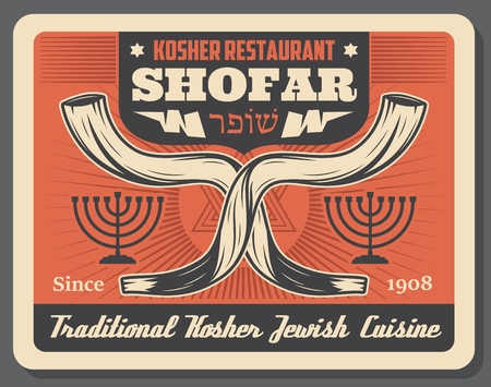 Jewish cuisine kosher restaurant retro poster for Rosh Hashanah holiday food and drinks. vector vintage advertisement design of Shofar horns with Hanukkah Menorah and Hebrew David star