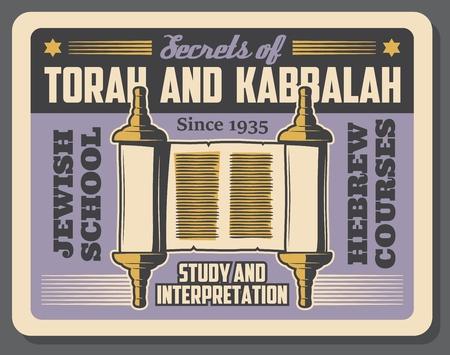 Cartel retro del anuncio de la escuela religiosa judía para el estudio e interpretación de la Torá y la Cabalá. Diseño vintage vector del manuscrito de la Torá con la estrella de David Magen para la comunidad religiosa judía