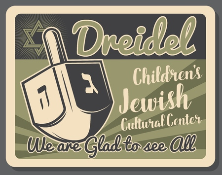 Vector vintage design of Dreidel traditional symbol with David star Magen and Hebrew scripts. Jewish religious school for children or Judaism study and worship community retro poster Stock Illustratie