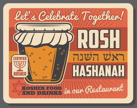 Rosh Hashanah holy day celebration poster or invitation for kosher restaurant food and drinks. Vector retro design of honey and Hebrew script for Jewish religious holiday