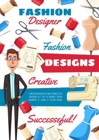 Fashion designer, sewing tools and tailor equipment. Tailoring workshop or atelier studio with dressmaker, thread and needle, sewing machine and cloth. Vector illustration