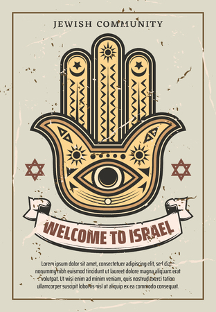 Welcome to Israel, Judaism symbols. Vector vintage design of Magen David Star, Hamsa amulet of eye and religious ornament hand. Jewish religion community theme