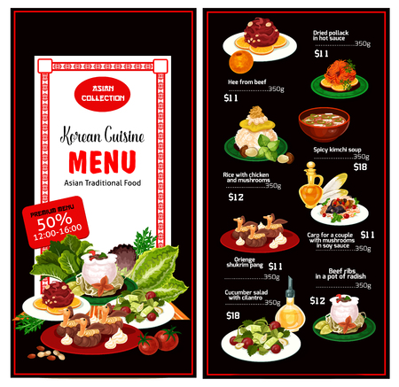 Korean cuisine traditional food menu. Vector lunch with dried pollack in hot sauce, beef hee or spicy kimchi soup and rice with chicken and mushrooms, carp fish in soy sauce and salad
