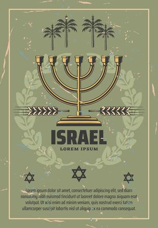 Israel Retro Poster, jüdische Gemeinde oder Judentum Religion. Vektor Vintage Design von Chanukka Menora Lampenständer und Magen David Stars im Palmenlorbeer Kranz Vektorgrafik