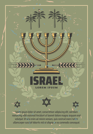 Israel retro poster, Jewish community or Judaism religion. Vector vintage design of Hanukkah Menorah lampstand and Magen David Stars in palm laurel wreath Ilustração