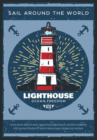 Lighthouse at sea or ocean vintage poster, seafarer safe sailing and travel adventure. Vector nautical retro design of ship safety light beacon, sailor navigation