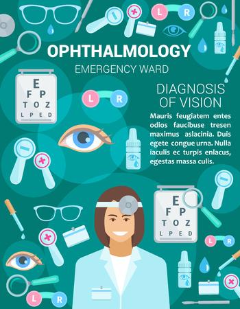 Clinica oftalmologica o centro medico e personale. Disegno vettoriale di oculista medico, articoli diagnostici e di trattamento di occhiali, test ottici e lenti, contagocce e pillole Vettoriali