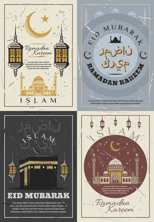 Islam religious holidays greeting cards, Ramadan Kareem and Eid Mubarak. Vector retro posters of Muslim mosque and religion symbols of Arabic script writings or lanterns and crescent moon