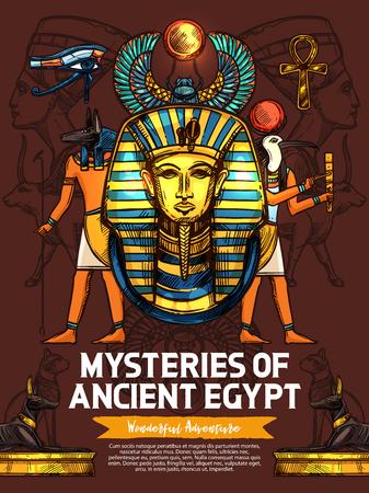 Cartel del antiguo Egipto, dibujo vectorial. Máscara de oro del faraón, amuleto de escarabajo y escultura del dios Anubis, ojo de Horus, icono de Nefertiti en la pared, escarabajo alado y estatuas de dioses antiguos, cruz y gato