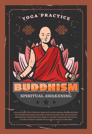 Buddhism religion, monk and lotus flower. Spiritual awakening and yoga practice. Endless knot, stars symbols of eternal Buddhism and spirituality. Buddha technics based on religion beliefs, vector  イラスト・ベクター素材